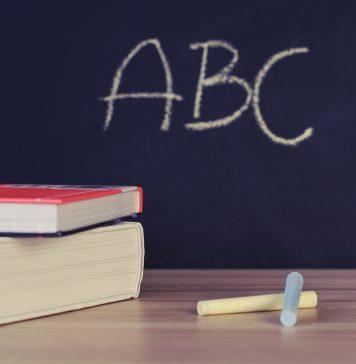 τελετές αποφοίτησης στα σχολεία